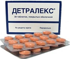 Лечение варикоза пиявками (гирудотерапия ), возможные.
