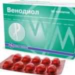 Венодиол — инструкция по применению (официальная), показания к применению и противопоказания, препараты аналоги
