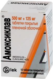 Амоксиклав: инструкция по применению (таблетки 500+125)