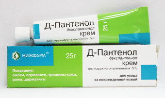 Д-Пантенол является аналогом препарата Бепантена