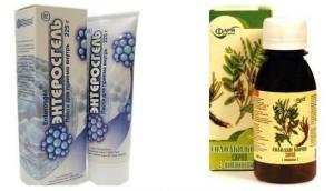 Энтеросгель используется для очищения кожи от прыщей и для похудения