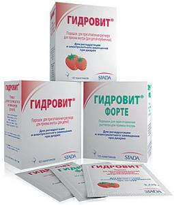 Гидровит является аналогом препарата Регидрон и разрешается для применения детям