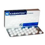 Кавинтон — инструкция по применению, фармакология и состав препарата, области применения и противопоказания к приему