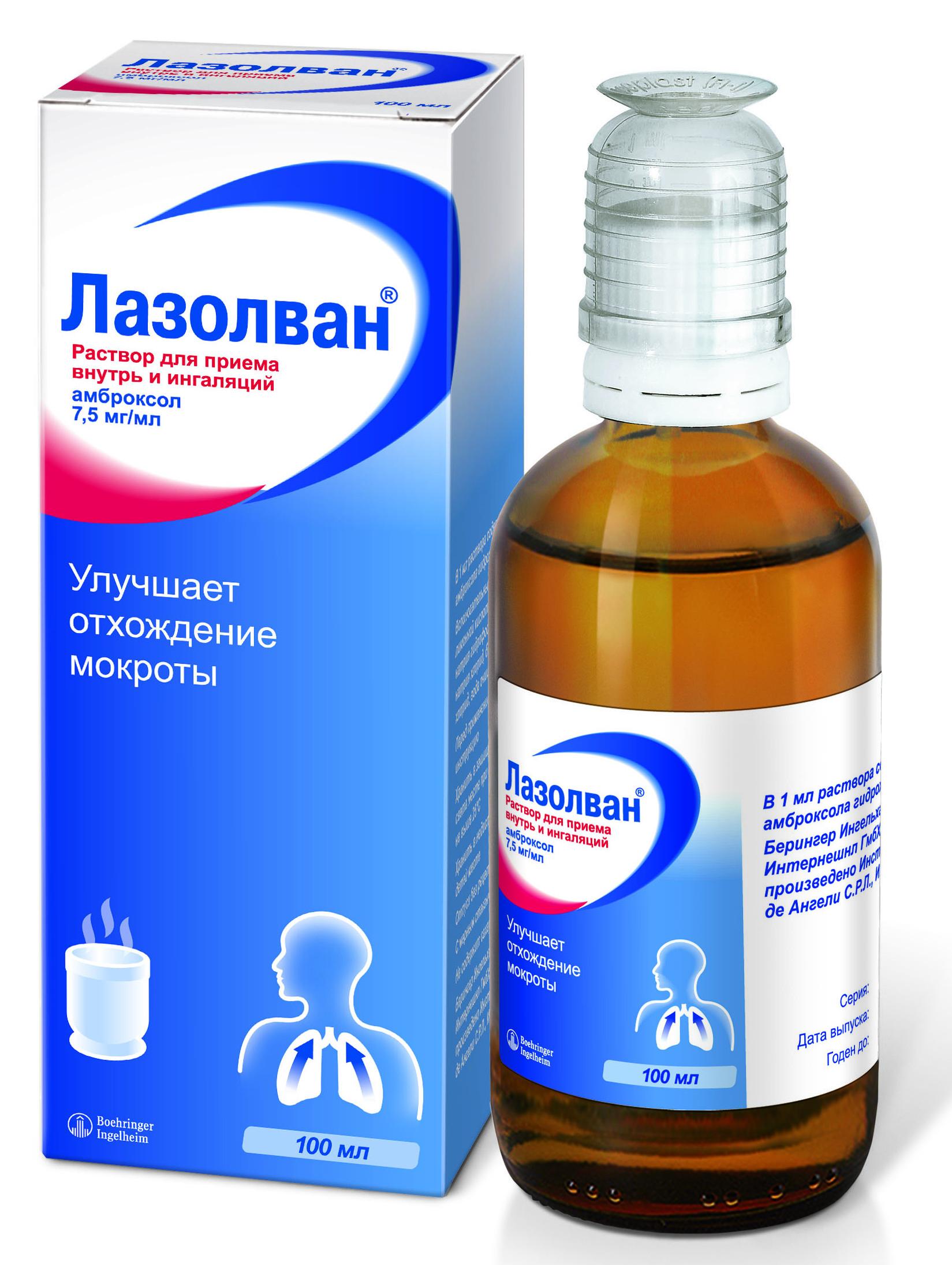 препарат для лечения гепатита с софосбувир отзывы