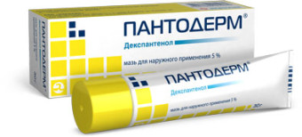 Пантодерм является аналогом препарата Бепантена
