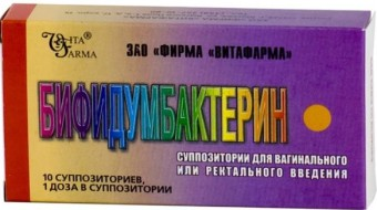 Бифидумбактерин свечи: суппозитарии для вагинального или ректального введения