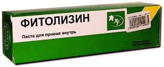 lekarstvie-fitolizin