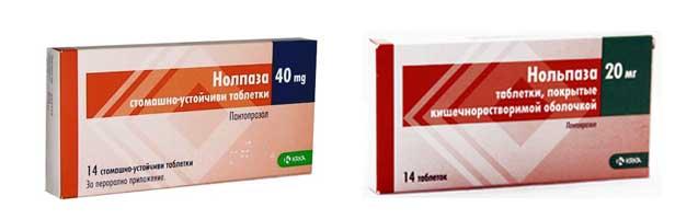 Таблетки Нольпазы выпускаются двух видов: одни содержат 20 мг, а другие 40 мг действующего вещества - пантопразола