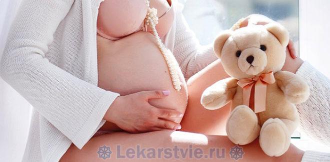 Магне B6 входят в ряд витаминных препаратов, рекомендованных на протяжении всего периода беременности