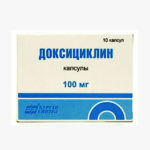 Доксициклин — инструкция по применению, как принимать антибиотик, от чего эти таблетки, цена, аналоги современные