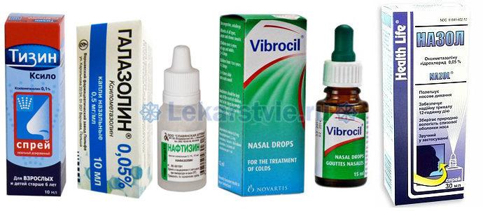 Лекарственные препараты от аллергического насморка