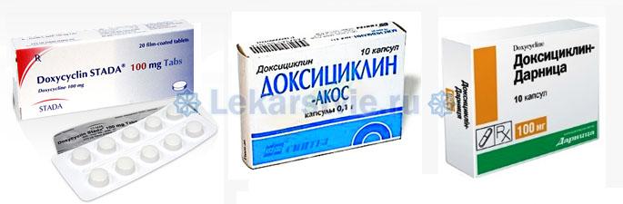 доксициклин цена таблетки уфа