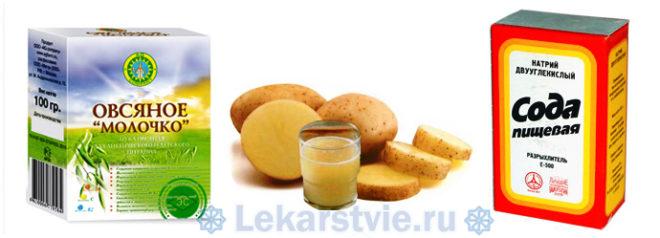 Средство от изжоги в домашних условиях: овсяное молочко, картофельный сок, сода