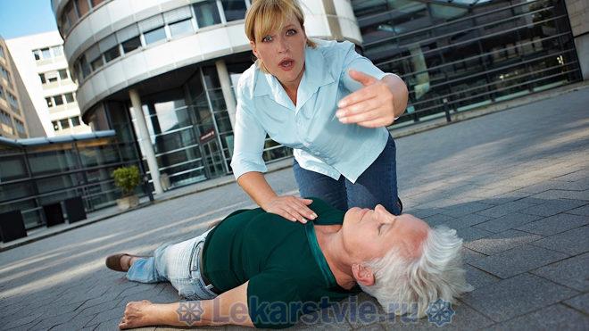 Острая сердечная недостаточность: симптомы перед смертью характерны появлением шумного дыхания, тонических судорог и расширением зрачков