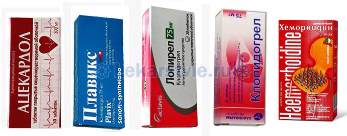 Таблетки от геморроя антикоагулянты - Ацекардол, Плавикс, Лопирел, Клопидогрел, Хемороидин