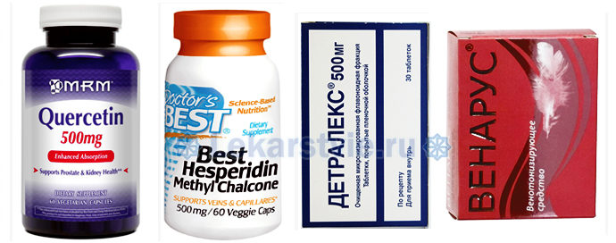 Таблетки от геморроя - полиокиси веществ растительного происхождения (биофавониды): Кверцитин, Гесперидин, Детралекс, Венарус