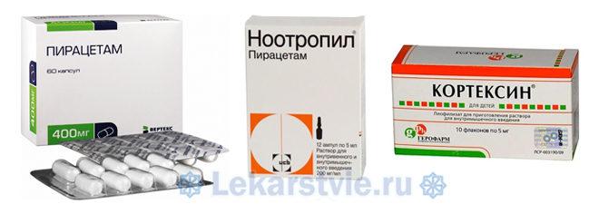 Для препарата Пикамилон аналоги: Пирацетам, Ноотропил, Кортексин