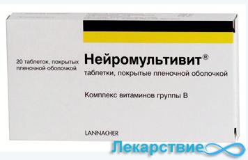 neuromultivit1
