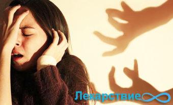Невроз лечение и профилактика фобий
