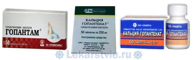 Для препарата Пантогам аналоги: Гопантам, Кальция Гопантенат-Рос, Кальция Гопантенат