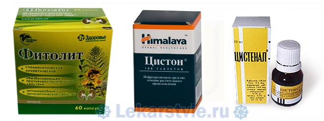 Цистит: лечение Уролесан и аналогичными препаратами, к которым относятся Фитолит, Цистон и Цистенал