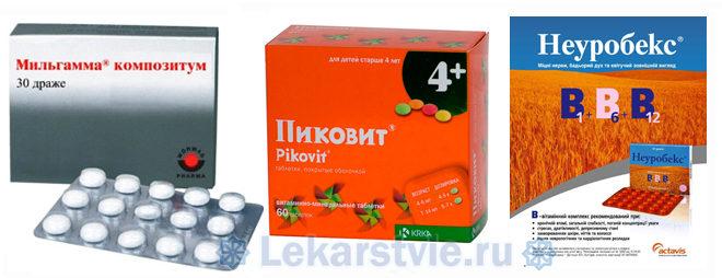 витамин группы b в таблетках