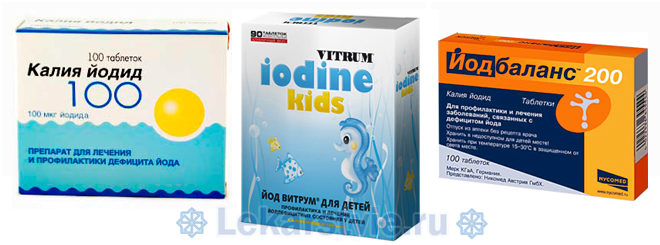 Для препарата Йодомарин аналоги (Калия йодид, Йод Витрум для детей, Йодбаланс)