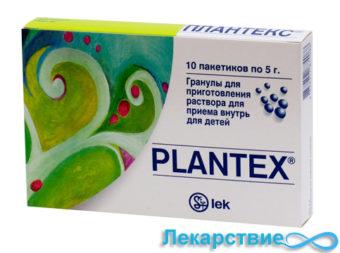 Плантекс для новорожденных малышей