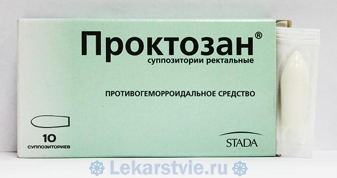 Суппозитории ректальные Проктозан - эффективное средство для лечения геморроя