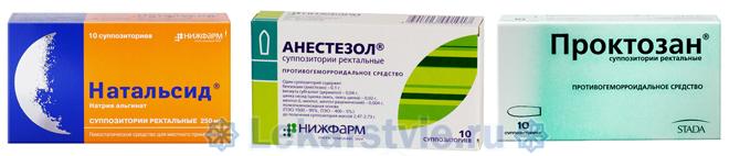 Эффективные препараты при лечении геморроя (Натальсид, Анестезол, Проктозан)