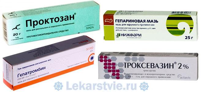 Для гепариновой мази при геморрое аналоги (Проктозан, Троксевазин, Гепатромбин)