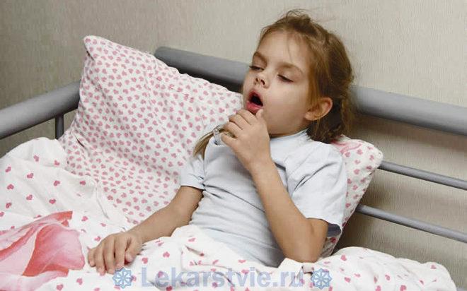 Полусидячее положение ребенка с ложным крупом