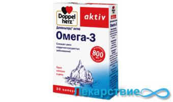 Доппельгерц Омега 3 30 капсул