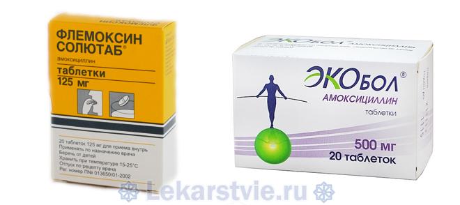 Препараты аналогичного действия для Амоксициллина (Солютаб Флемоксин и Экобол)
