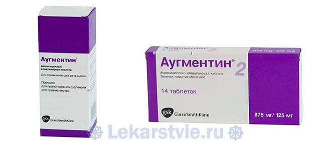 Аугментин в виде порошка для приготовления суспензии и в таблетках