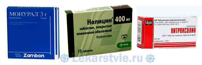 Лекарства для лечения цистита (Нолицин, Монурал и Нитроксолин)
