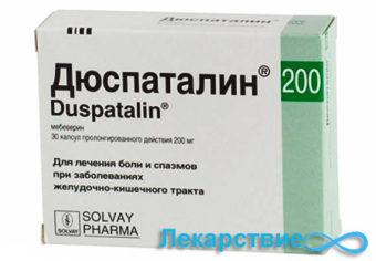 Дюспаталин в дозировке 200 мг