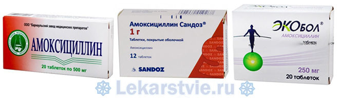 Для препарата Флемоксин Солютаб аналоги: Амоксициллин Сандоз, Экобол, Амоксициллин