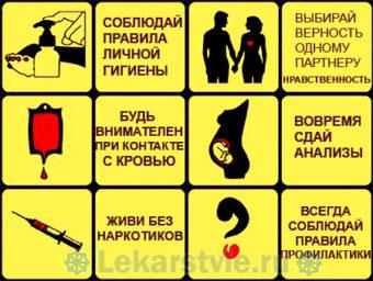 Гепатит А: как передается желтуха