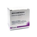 Дексаметазон — официальная инструкция по применению (в форме глазных капель), показания и противопоказания, обзор отзывов