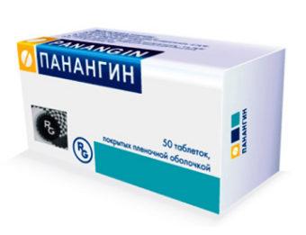 Панангин: инструкция по применению препарата (официальная)