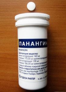 Панангин: инструкция по применению и описание препарата