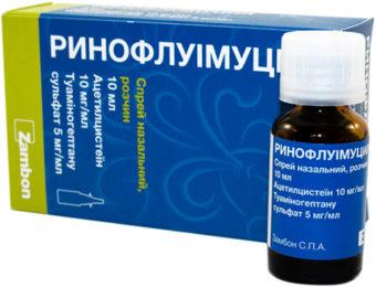 Ринофлуимуцил: инструкция по применению препарата