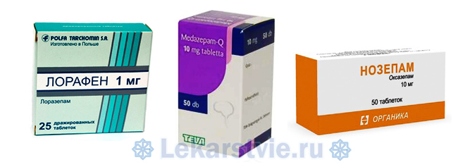 Аналогами для Феназепам являются препараты Лорафен, Медазепам и Нозепам