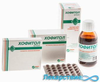 Хофитол: инструкция по применению препарата