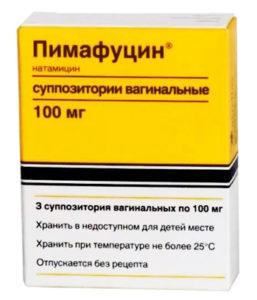 Пимафуцин: инструкция по применению препарата