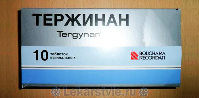 Тержинан таблетки