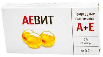 Аевит: инструкция по применению препарата