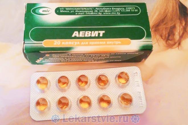 Витамин для потенции цена