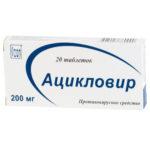 Ацикловир Акрихин — официальная инструкция по применению (в форме таблеток), показания и противопоказания, препараты аналоги
